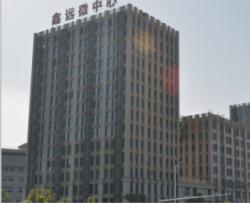 鑫远国际微中心